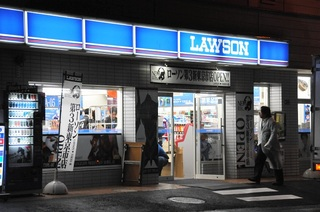 eva_lawson01.jpg