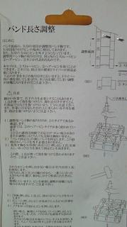 201012132307000.jpg