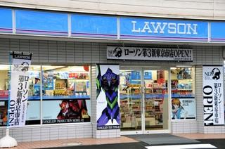 eva_lawson43.jpg